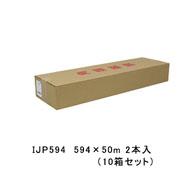 IJPインクジェット用紙 普通紙64g 594×50m(2本入) 【10箱セット】