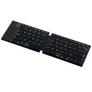 サンワサプライ 折りたたみ式Bluetoothキーボード(ブラック)