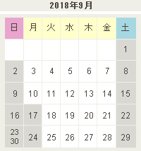 定休日カレンダー